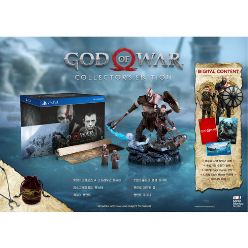 [PS4] God of War™ Collector's Edition 예약판매