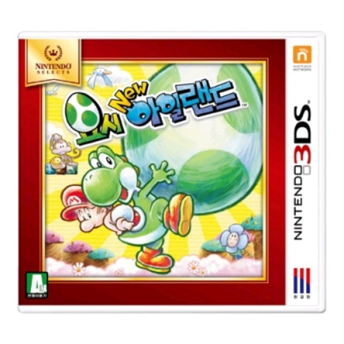 [3DS] 요시 New 아일랜드(Nintendo Selects)