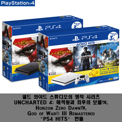 "PS4 PlayStation®4 CUH-2117A 500GB [블랙/화이트]""HITS"" 번들"